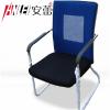 供应舒适电脑椅推荐办公扶手电脑椅子 现代网布职员培训洽谈椅
