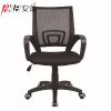 舒适电脑椅什么牌子好 供应人体工学电脑椅办公电脑椅子批发