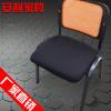 供应舒适电脑椅子办公室电脑椅 人体工学电脑椅职员办公电脑椅批发