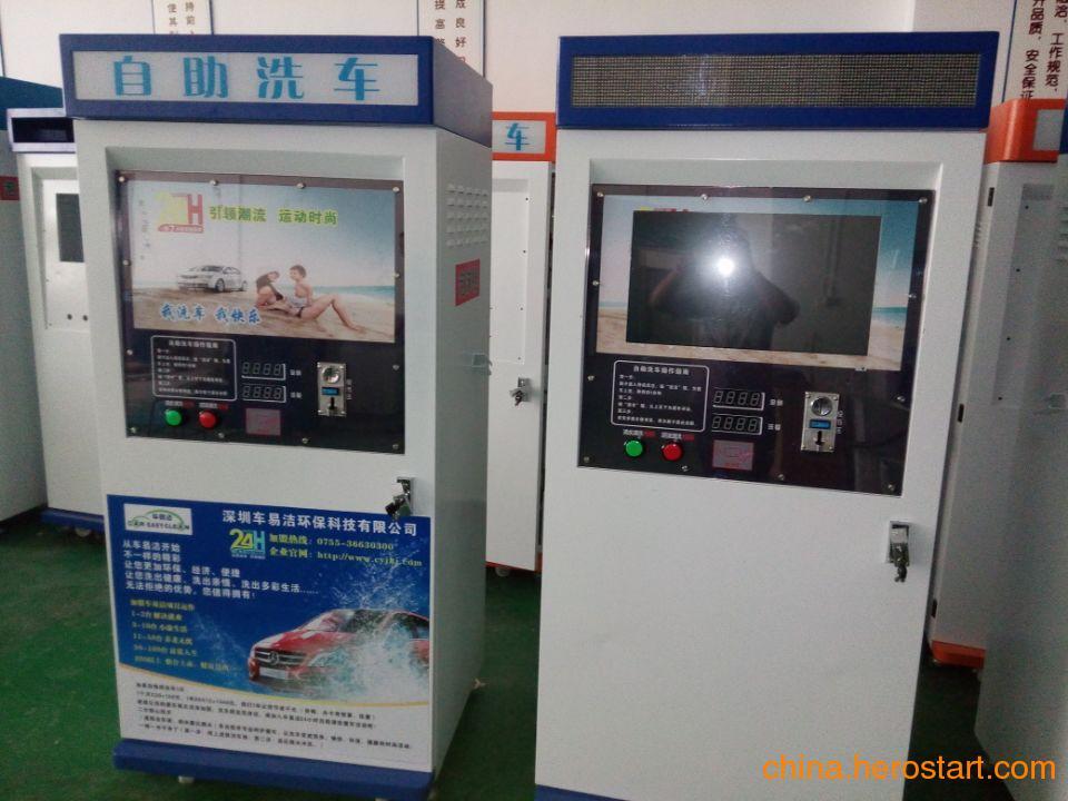 供应人工自助完成洗车的一款新型便捷洗车神器自助洗车机