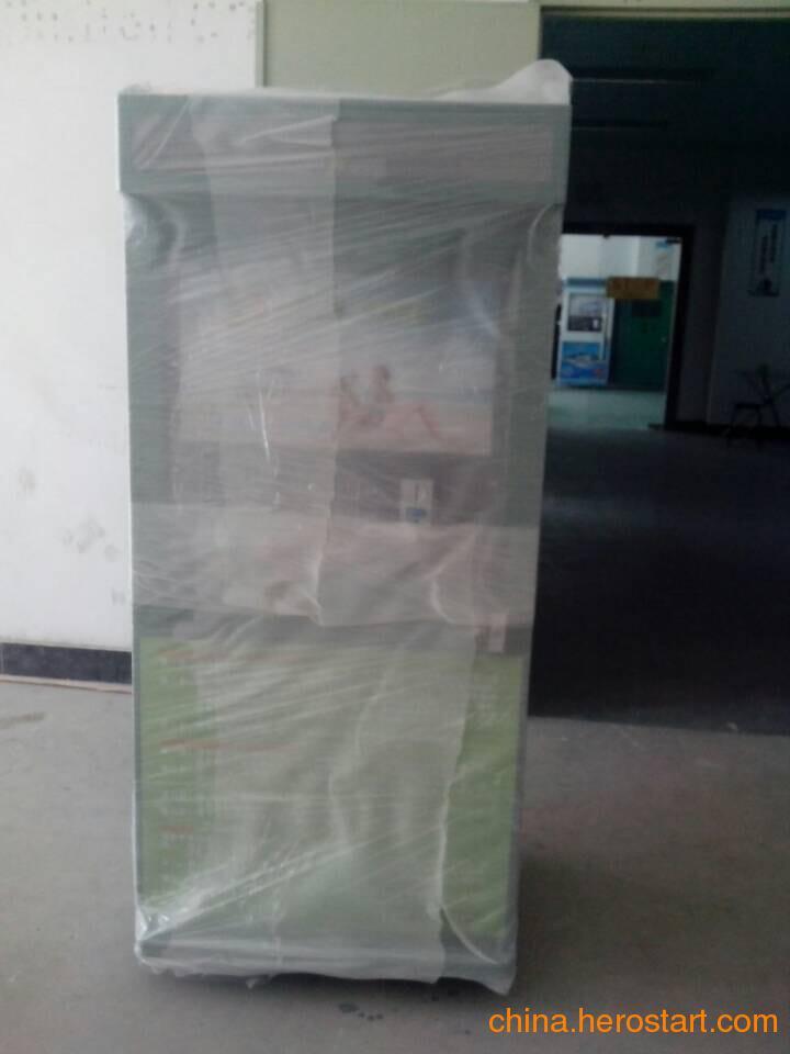 供应烟台高压微水自助洗车机