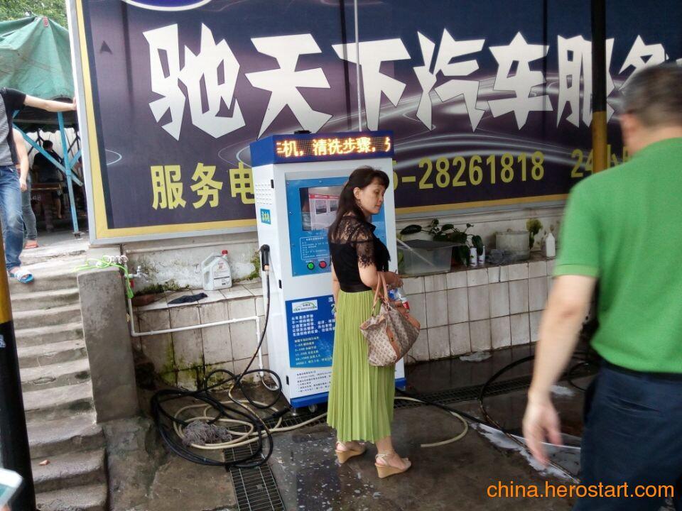 供应自助洗车机|自助洗车机运作原理