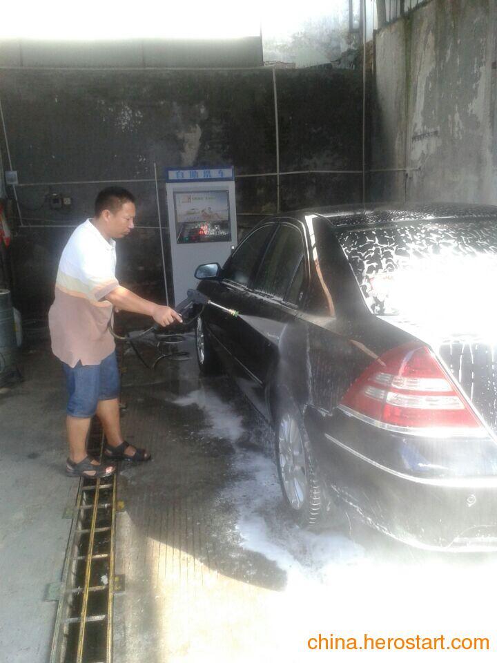 供应市场经济促进了自助洗车机行业的发展