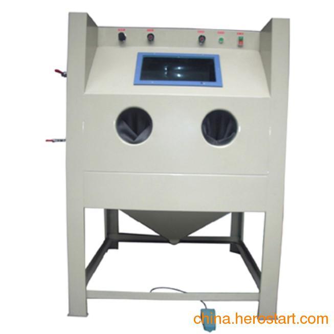 供应喷砂机 手动喷砂机 自动喷砂机 喷砂机配件 喷砂机设备厂家