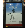 供应深圳电梯内广告