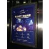 供应深圳电梯外面广告