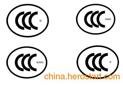 供应取暖画CCC认证取暖画CE认证ROHS暖炉3C认证