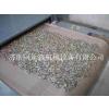 供应瓜子烘炒最适合的设备|快速的坚果干燥设备|微波干燥设备