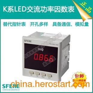 供应PD194H-9K1交流功率因数表数显电力仪表无锡仪表厂家直销