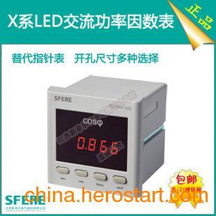 供应PD194H-3X1智能LED交流功率因数表江阴仪器数字仪表厂家直销