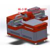供应广州拉链多功能打印机