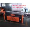 供应木制礼品盒万能打印机