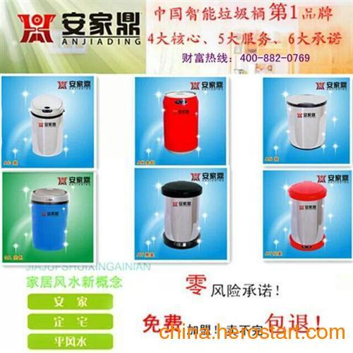 供应垃圾桶|安家鼎专业垃圾桶厂家|智能垃圾桶