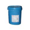 供应化工废料、废轧制油