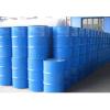 供应化工废料、废黄油