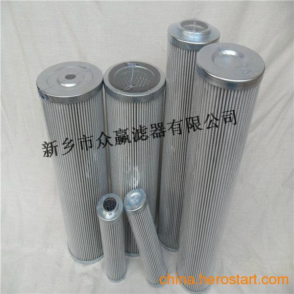 供应HP0653A10AN海普洛滤芯骨架耐用