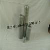 供应P031728-016-340唐纳森滤芯玻纤滤材