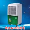 供应德业DY-618EB,德业除湿机,北京除湿机,青岛除湿机,济南除湿机