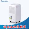 供应德业DY-620EB,德业除湿机,家用除湿机,工业除湿机