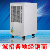 供应德业DY-650EB,德业除湿机,北京除湿机,青岛除湿机,烟台除湿机