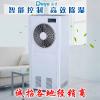 供应德业DY-6180EB,工业除湿机,北京除湿机,山东除湿机