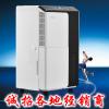 供应德业DYD-C30A3,北京除湿机,家用除湿机