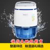 供应德业DYD-F20A3,德业除湿机,家用除湿机,北京除湿机