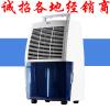 供应德业DYD-G25A3,德业除湿机,北京除湿机,家用除湿机