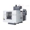 供应MH45卧式的CNC加工机床直销