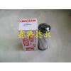 供应玻璃纤维滤芯贺德克滤芯0240R010BN4HC