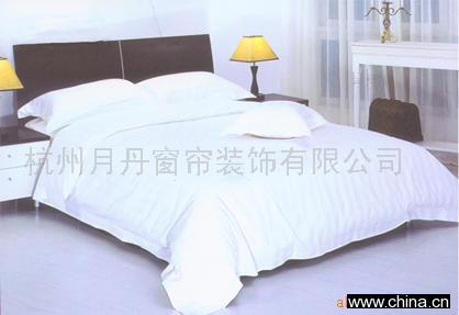 供应各类酒店用品,床上用品(图)