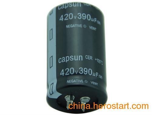 供应青佺电子_扬州标准品铝电解电容生产商_扬州标准品铝电解电容