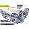 供应200型蒸汽凉皮机生产厂家