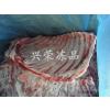 供应新西兰PPS羊胸骨,阿根廷4450羊肚