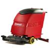 供应日照洗地机产品价格 日照洗地机配件 日照洗地机维修