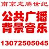 供应南京商场商铺超市背景音乐系统专业工程公司,南京欧派OPLL背景音乐专用同轴吸顶喇叭批发