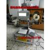供应微电脑 色标定位 热转印机