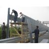 河北专业高速路声屏障供应商