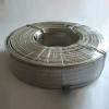 供应ZWK2-P中温屏蔽防爆自控温电热带