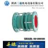 供应三超管道(多图)、钢制伸缩器设备、上海钢制伸缩器