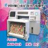 数码印花供应——价位合理的KM导带式数码印花机供销