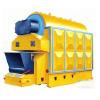 供应西安1吨燃煤洗浴锅炉价格