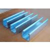 供应冷弯型钢 光伏支架C型钢 泊头毅伽全金属专业生产