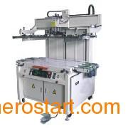 郑州丝印机 垂直升降丝印机 斜臂式丝印机 丝印机价格