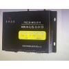 供应济南普赛PSCB-SX-MBUS-II无线集抄器