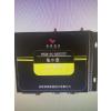 供应济南普赛PSCB-SX-BASE232-II 无线集中器