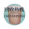 供应淮安回收硫酸亚锡