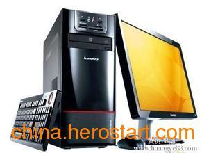 供应广州废旧电脑回收,收购二手旧电脑