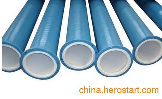 供应化工钢衬塑管道_河北化工钢衬塑管道_厂家