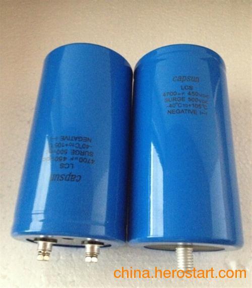 供应东莞标准品铝电解电容_东莞标准品铝电解电容生产商(图)_青佺电子